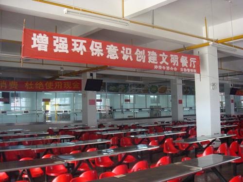 武汉长江工商学院食堂 武汉食堂承包 武汉餐饮管理 武汉食堂托管 武汉